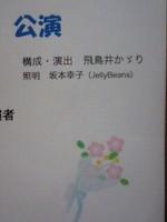 20107_3