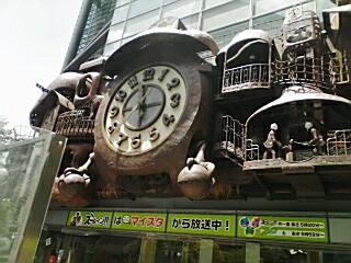 東京で夏休みⅡ